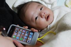 iPhone と大きさ比べ