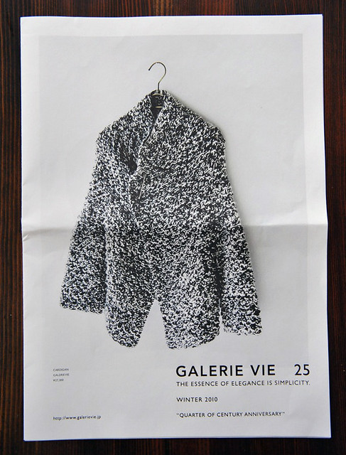 gallerievie2