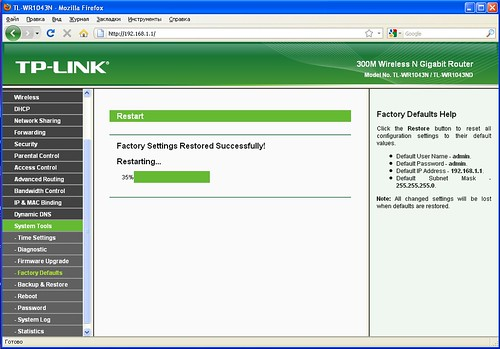 Драйвер Tp-link Tl-wr841n Для Windows 7
