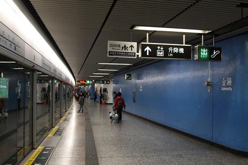 Platform at Admiralty