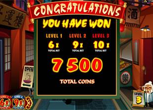 free Kung Fu Monkey bonus game win