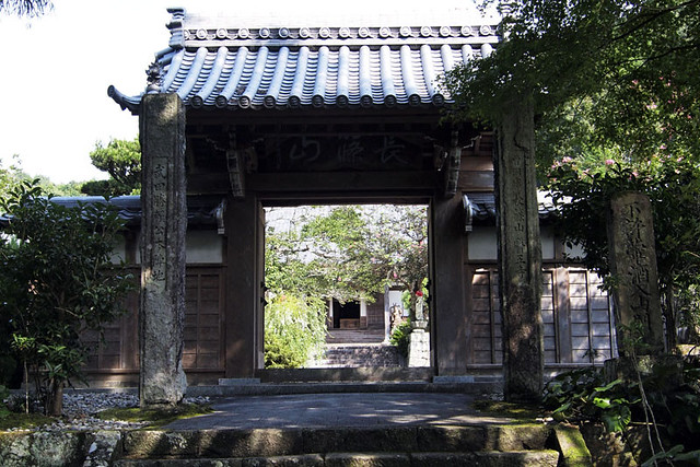 100920_100258_長篠_医王寺