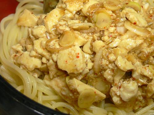 豆腐ぶっかけスパゲティ