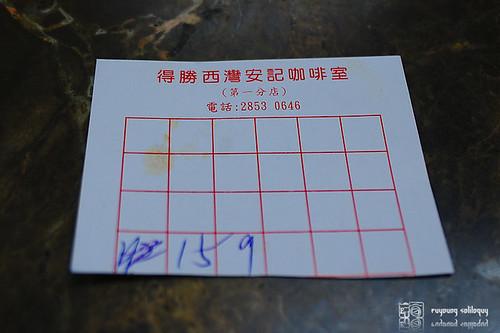 Samsung_NX100_Macau_06