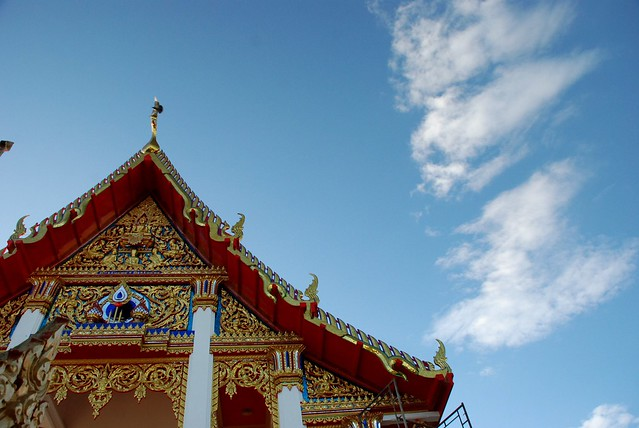 RC - LOTS - 2010 - Phuket