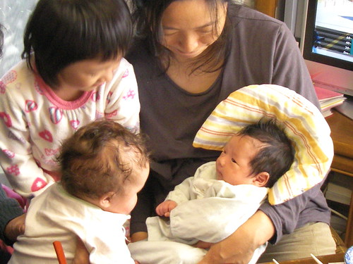 Baby Summit 2011