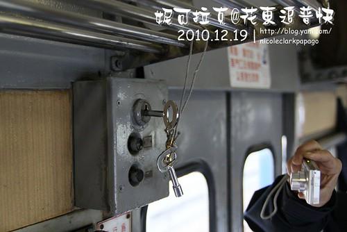 花東追普快2010-12-19-050