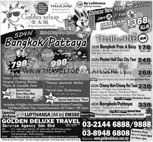 Golden Deluxe Thailand Holiday Tour packages