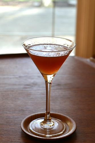 L'Étranger Cocktail