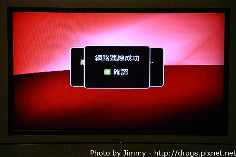 NextTV_022