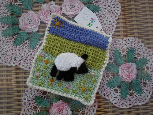 Mia Self (UK) Your Squares have arrived! Thank you! 'Farmyard Challenge'. Gorgeous!