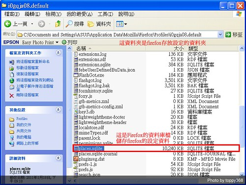 firefox lose weight 2