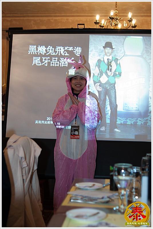 2011.01.15 黑樽兔飛猛進尾牙趴 (6)