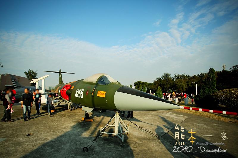 新竹空軍基地499聯隊|新竹空軍基地|新竹軍事活動景點|近新竹市樹林頭公園