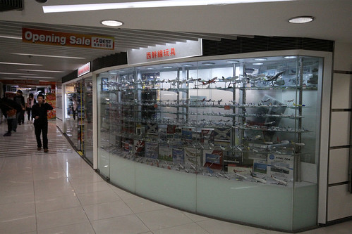Front window full of model planes on display
