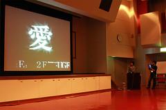 株式会社ワンパク、山さん、宮城さんのセッション「透明化する境界線 ~ワンパクの制作事例からみるWeb業界の今後について~」