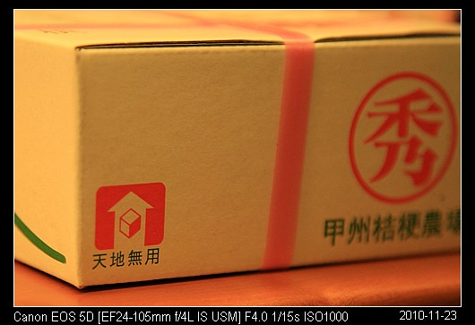 20101123Box