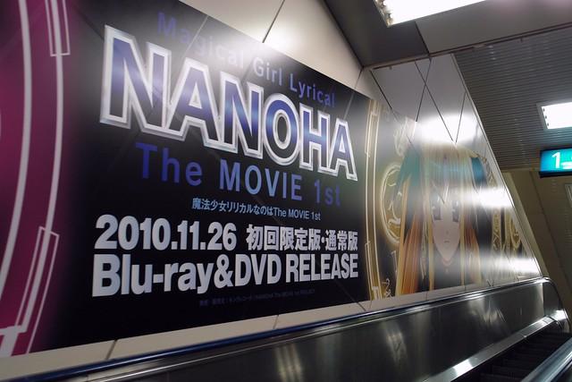 Nanoha BD&DVD AD at JR Akihabara station