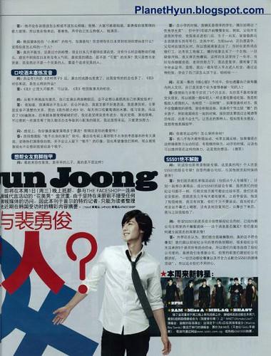 HyunJoong at Singapore U-Weekly Magazine No. 260 1