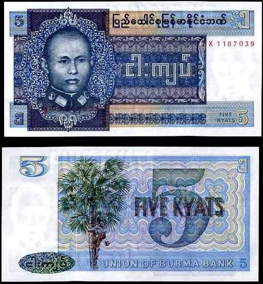 5 Kyats Barma (Burma) 1973, P57