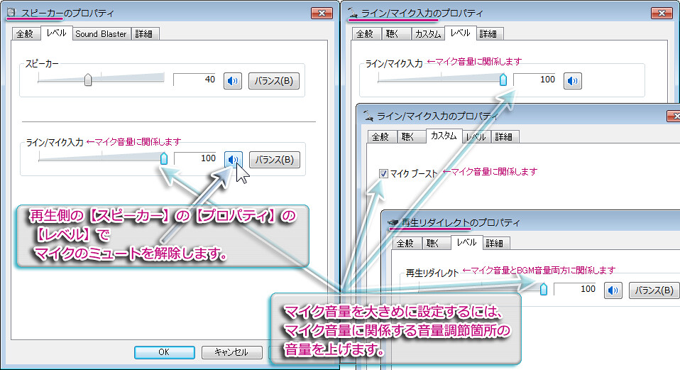 SB_X-Fi_Surround_51pro06