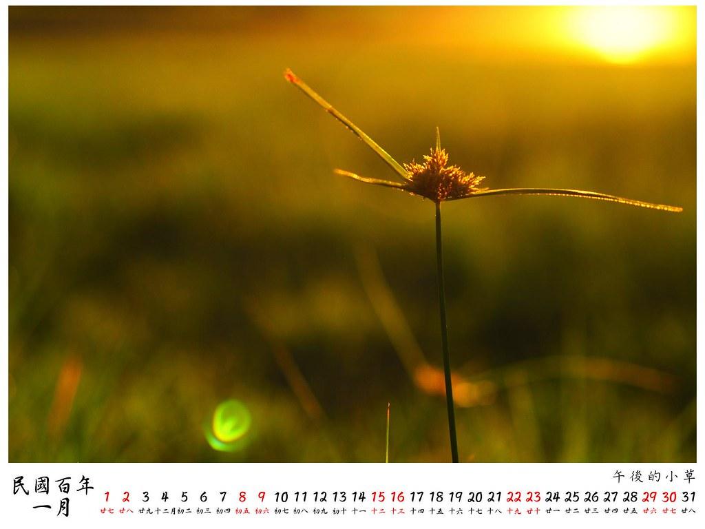 2011 桌曆4 1月