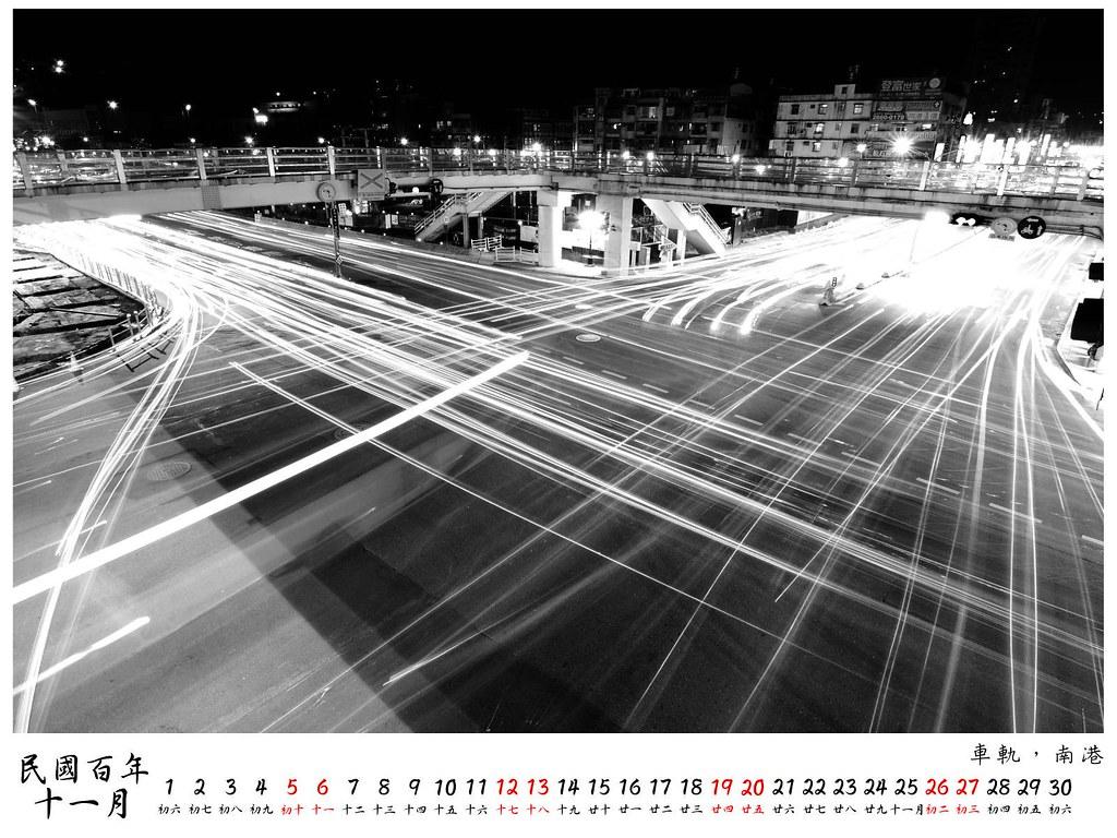2011 桌曆2 11月