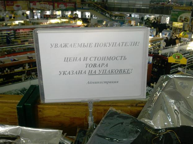 Киев 13-12-2010