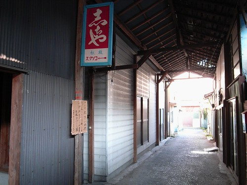 CG1103.008 福岡県田川市 R5924#
