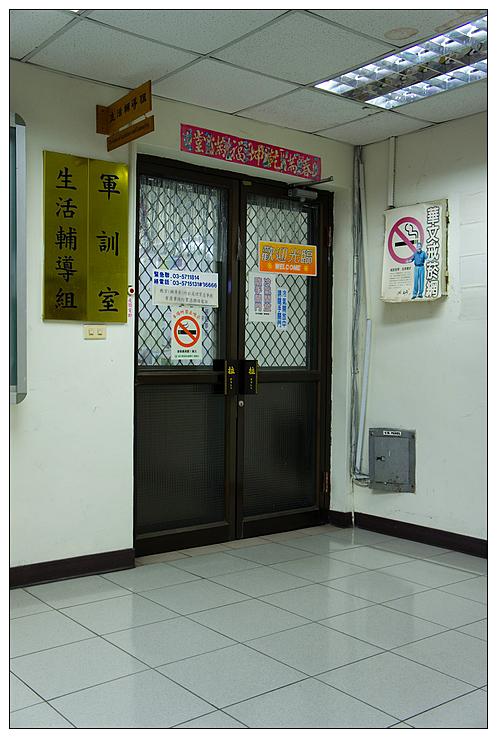 清華大學_037.jpg