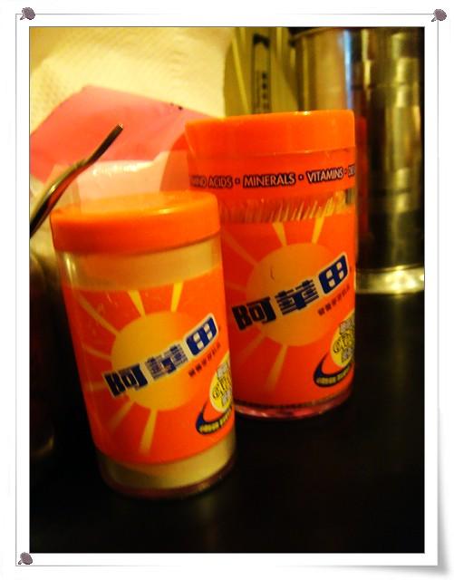 偽裝成阿華田的調味罐