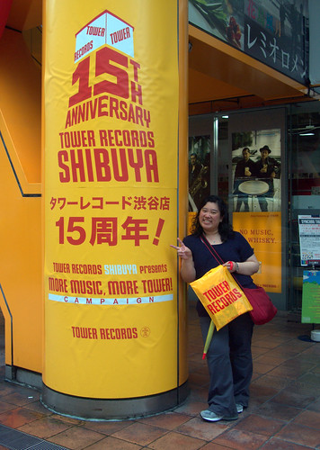 2010-05-20 Shibuya Part 2 (6) Tower Records.DNG
