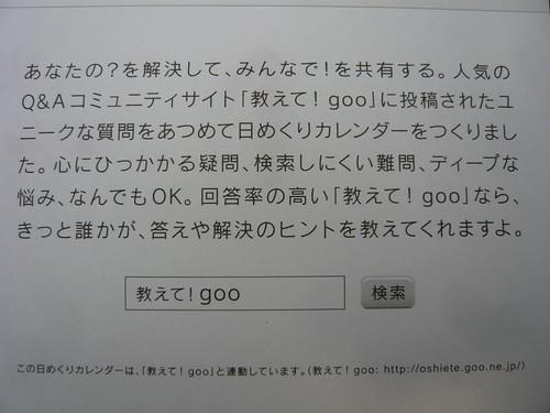 P1040270