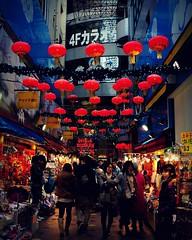 Chinatown (Eka Raditya) Tags: china japan shop chinatown chinese buy yokohama lantern oriental