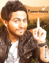 Tamer hosny 2011 -9 (AhmedshafekGFX) Tags: new music photos egypt award ama posters designs arabian  songs  amr  tamer 2011 diab   hosny    mazzika