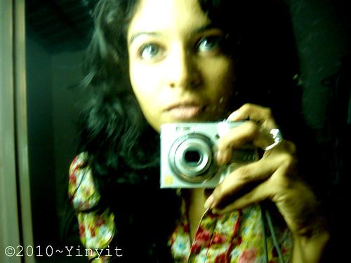 Mirada al espejo