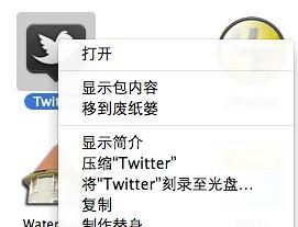 屏幕快照 2011-01-07 11.34.33