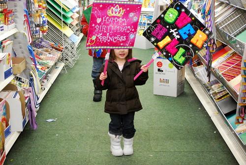 Littlest Protestor