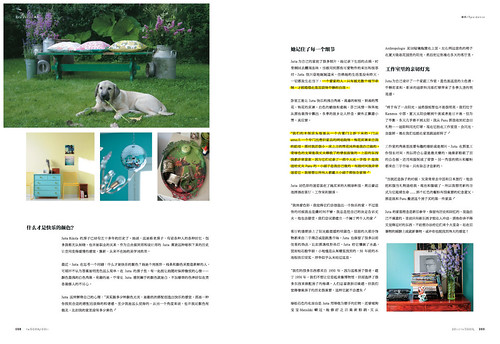 Indoor magazine