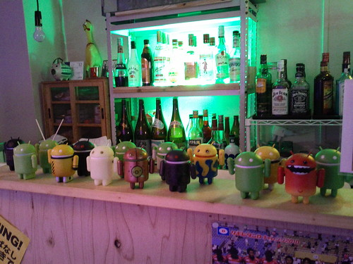 Bar Android