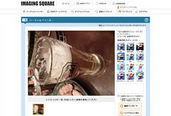 IMAGING SQUARE_0000_レイヤー 14