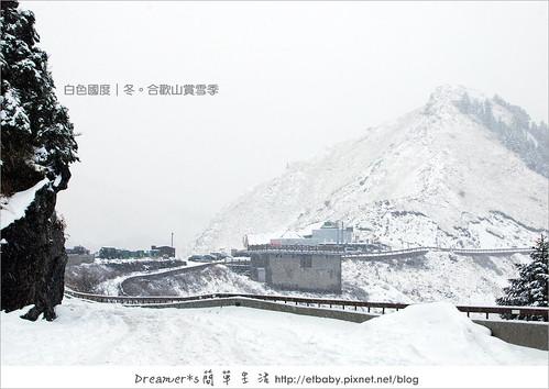松雪樓前步道外合歡山莊方向看