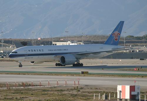 B-2073