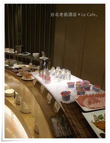 [2010。台北]老爺酒店_早餐_6