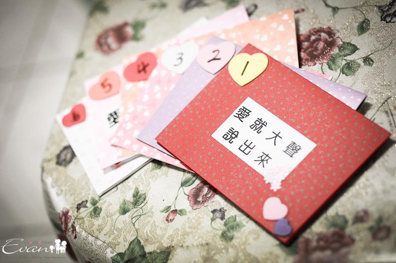 [婚禮攝影] 羿勳與紓帆婚禮全紀錄_013