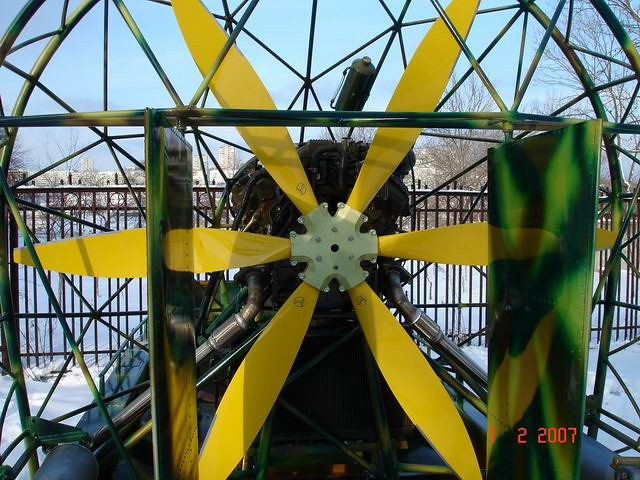 Airboat Propeller
