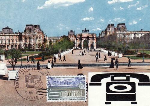 Les tuileries (Centre téléphonique)