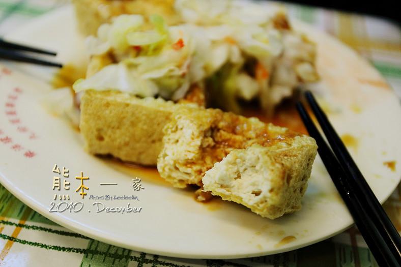 食謎店|九份第一家臭豆腐