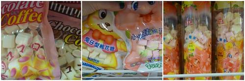 Embalagens de marshmallow