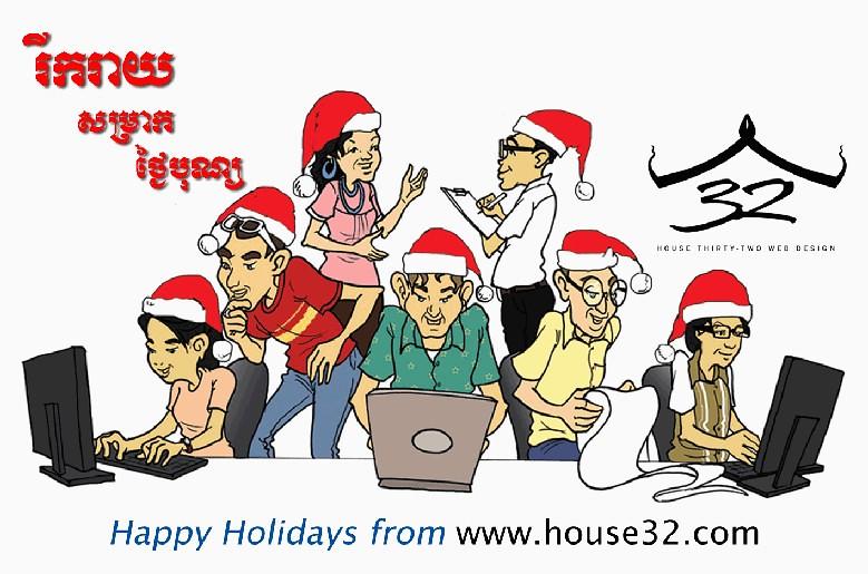 House_32_Card_2010